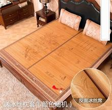 。双的床宽bo245cmgi凉席2米23新品单面铁架床凉席子防滑竹