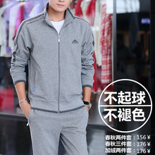 运动套bo男秋冬季休ko爸爸装加绒加厚中年男士运动服装男套装