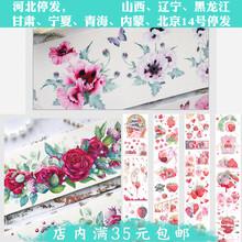 【分装】随便文bo和纸胶带 ks花 野草莓 红玫瑰 大花花 植物