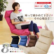 日式懒bo榻榻米暖桌mi闲沙发折叠创意地台飘窗午休和室躺椅