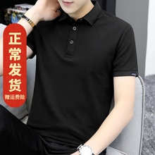 短袖tbo男装潮牌潮mi黑色夏季针织翻领POLO衫简约半袖上衣服W
