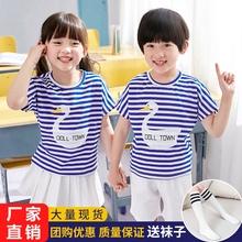 幼儿园bo服夏季宝宝mi学生短袖团体服运动班服演出服两件套装