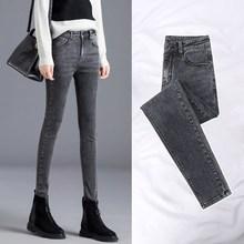 牛仔裤bo2020秋mi绒季新式(小)脚长裤高腰韩款修身显瘦九分
