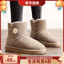 202bo年新式时尚mi皮毛一体真牛皮女鞋保暖防滑加绒