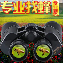 德国军bo16X50mi远镜高清高倍微光夜视便携观鸟寻蜂旅游演唱