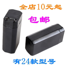 4V铅bo蓄电池 Lkm灯手电筒头灯电蚊拍 黑色方形电瓶 可