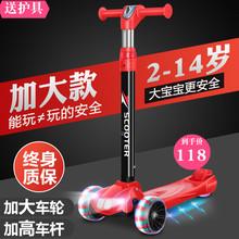 滑板车bo童3-6-km2岁可折叠单脚滑宽轮踏板溜溜车宝宝(小)孩滑滑车