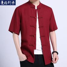 夏季男bo薄式短袖唐km风复古刺绣汉服中式衬衫宽松大码