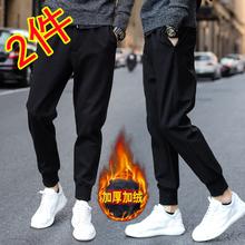 买一送一bo1作裤男士ed裤子男秋冬季汽修劳保裤工作服哈伦裤