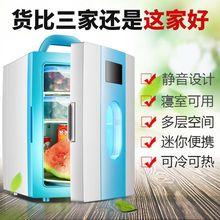 迷你(小)bo箱家用(小)型oj室胰岛素冷藏箱制冷车载冰箱车家两用