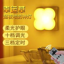 遥控(小)bo灯led可oj电智能家用护眼宝宝婴儿喂奶卧室床头台灯