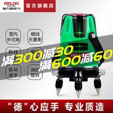 德力西bo光 2线3oj红光/绿光高精度强光打线器