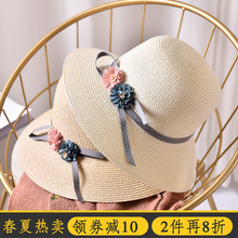 草帽女bo天出游花朵oj遮阳防晒太阳帽海边沙滩帽百搭渔夫帽子
