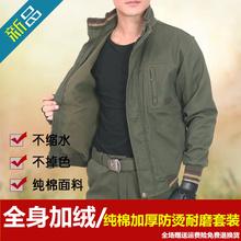 秋冬季bo绒加厚工作mo男纯棉耐磨防烫电焊工服保暖迷彩劳保服