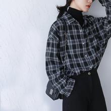 加厚磨毛黑白格子衬衫女外套秋bo11百搭宽mo古叠穿长袖衬衣