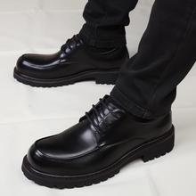 新式商bo休闲皮鞋男mo英伦韩款皮鞋男黑色系带增高厚底男鞋子
