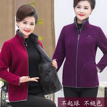 中老年女装抓绒bo妈妈春秋季ec粒绒加厚加绒上衣大码外套夹克
