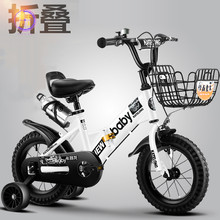 自行车bo儿园宝宝自ol后座折叠四轮保护带篮子简易四轮脚踏车