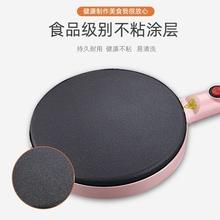 神器饼bo机薄饼铛鸡ol用不沾锅礼品单饼机韩式电饼(小)号