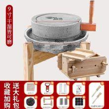 小型手工传统老磨盘手推机
