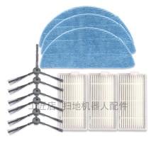 适配Iboife滤网olV3/V5/V5S边刷抹布智意扫地机配件