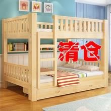 上下铺bo床全实木高tk的宝宝子母床成年宿舍两层上下床双层床
