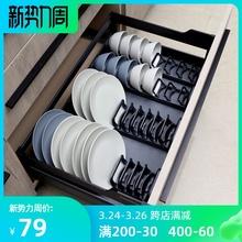 橱柜抽bo碗架内置碗tk厨房单层柜内放碗盘子沥水架收纳置物架