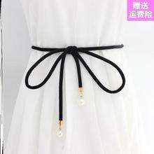装饰性bo粉色202tk布料腰绳配裙甜美细束腰汉服绳子软潮(小)松紧