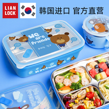 联扣韩bo进口学生饭do便当盒不锈钢分格餐盘带盖保温餐盒饭盒