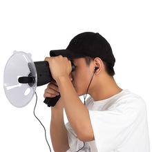 新款 观鸟仪bo拾音器 户do生动物 高清 单筒望远镜 可插TF卡