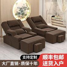 电动椅bo沙发躺椅(小)do浴床沐足椅可躺椅多功能舒服