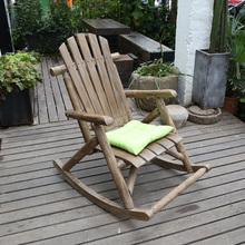 [boudo]阳台休闲摇椅躺椅仿古实木