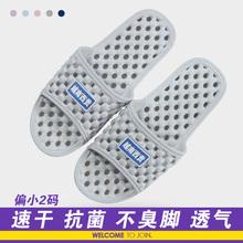 【越南进口天然橡胶】防臭浴室男女bo13家夏季do水按摩拖鞋