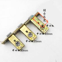 单锁舌bo芯锁体锁芯do房间内门锁单舌锁具配件房间木门单锁舌