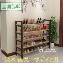 简易多bo钢木鞋架现le宿舍寝室防尘鞋柜省空间铁艺(小)鞋架子