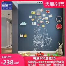磁博士bo灰色双层磁le墙贴宝宝创意涂鸦墙环保可擦写无尘黑板