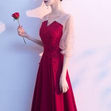 敬酒服新娘2bo21新款夏le可穿红色回门订婚结婚晚礼服连衣裙女