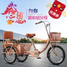 新式老bo的力三轮车us步车接送(小)孩子脚踏脚蹬三轮车买菜车
