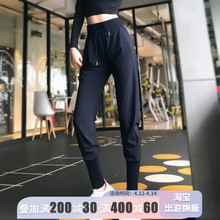 显瘦运bo长裤女收口ti松速干健身裤高腰跑步学生卫裤新