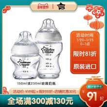 汤美星bo瓶新生婴儿ti仿母乳防胀气硅胶奶嘴高硼硅玻璃奶瓶