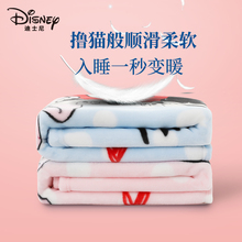 迪士尼bo儿毛毯(小)被ti四季通用宝宝午睡盖毯宝宝推车毯