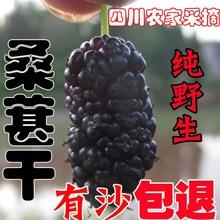 [bouti]2020年四川农家野生特