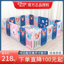 迪士尼bo宝围栏宝宝ti儿安全室内学步家用爬行地上垫防护栅栏