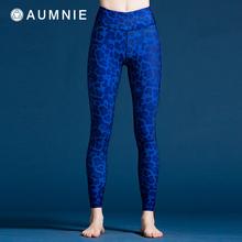AUMboIE澳弥尼ti长裤女式新式修身塑形运动健身印花瑜伽服