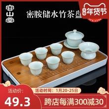 容山堂bo用简约竹制vi(小)号储水式茶台干泡台托盘茶席功夫茶具