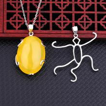 S92bo空托随形吊ti女镶嵌琥珀蜜蜡松石银托项链吊坠托