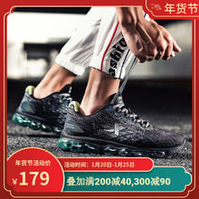 特步男bo运动鞋20co季新式全掌气垫男士正品减震透气跑步鞋子男