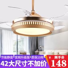 隐形风bo灯吊扇灯静en现代简约餐厅一体客厅卧室带电风扇吊灯