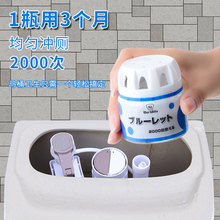 日本蓝bo泡马桶清洁en厕所除臭剂清香型洁厕宝蓝泡瓶