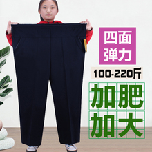 春秋式bo紧高腰胖妈en女老的宽松加肥加大码200斤